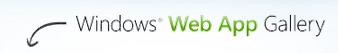 piwik-web-app-gallery-iis